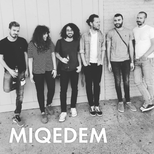July 13 - Miqedem in Concert